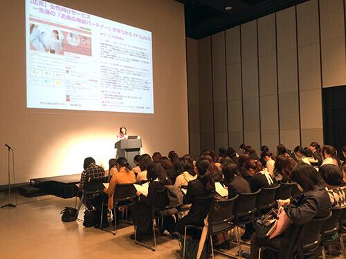 働く女性のためのキャリア&マネー(@TYPE主催 女性の転職イベント)