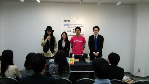 出版記念イベント@大盛堂書店