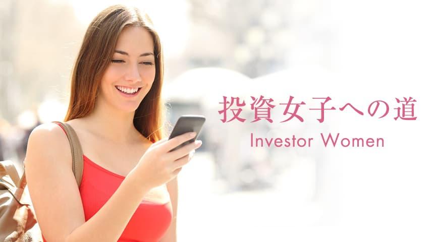 Menu features investor woman